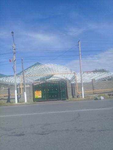 Навес ворота решетка тапчан качели и в Бишкек