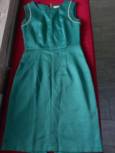 1579 объявлений: Отдам за литр масла шикарное платье