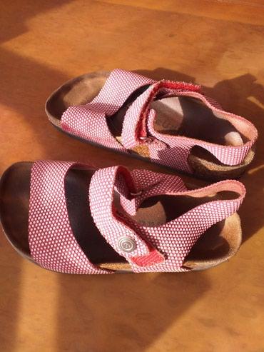 Grubin sandale za devojcice,br 31
