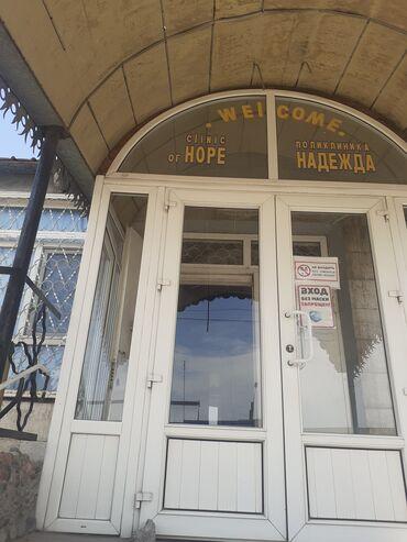 Недвижимость - Шевченко: 1 комната, 26 кв. м С мебелью