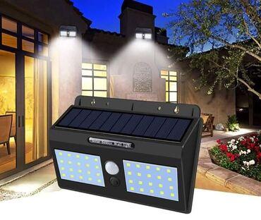 Ulazna vrata - Srbija: Dupli solarni reflektor -1100 dinIdealno je za ulazna vrata, terase