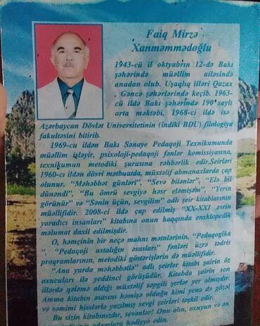 Dəftərxana malları - Azərbaycan: Faiq Mirze Xanmmedoglu-Ana yurda mehebbetle. Kitab mehdud saydadi