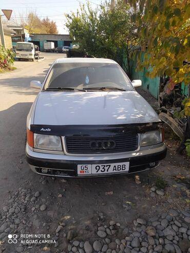 audi quattro 2 2 20v в Кыргызстан: Audi A6 2.6 л. 1993 | 315000 км