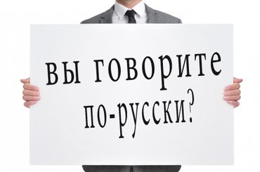 """Bakı şəhərində Rus dilini """"0"""" dan başlamaq istəyənlər 1-ci gündən ofisimizə"""