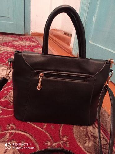 Продам сумкусостояние хорошийдвух камерныйне где не порвано