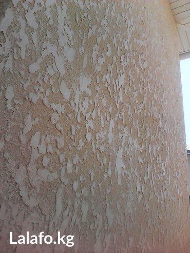 Снежок короед дождик жасайбыз. сапаттуу материал дар менен +пенопласт  в Бишкек - фото 3