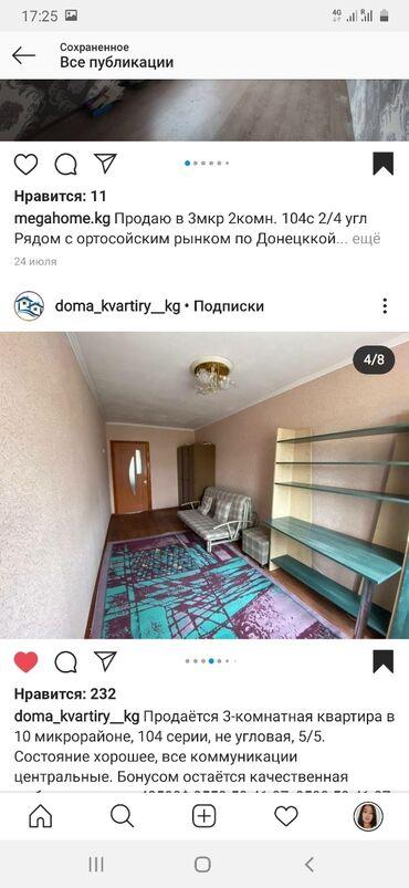 Квартиры - Темир: Сдается квартира: 3 комнаты, 58 кв. м, Темир