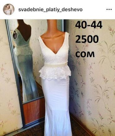 вечерние платья короткие пышные в Кыргызстан: Новые платья в упаковках, только продажа, проката нет!Большой выбор!