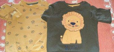 Ostala dečija odeća | Uzice: Dva decija duksica u extra stanju, vel 18/24 m, oba 600 din