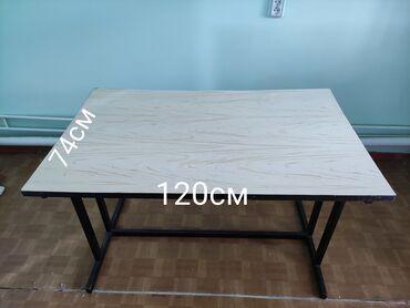Большой железный стол
