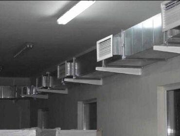 Вентиляция, вытяжка - Кыргызстан: Вентиляция, вытяжка   Гарантия, Бесплатная консультация   Стаж Больше 6 лет опыта