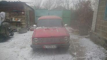 Арзан кыздар сокулук - Кыргызстан: ВАЗ (ЛАДА) 2101 1.7 л. 1984 | 39135 км
