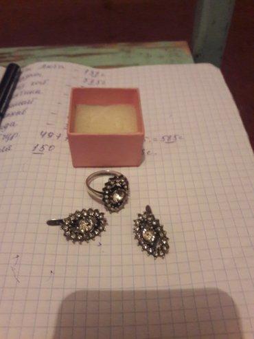 комплект серьги колцо серебро в Бишкек
