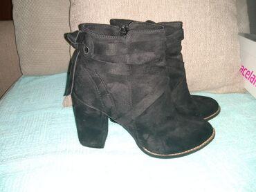 Ženska obuća | Zitorađa: Ženske čizme