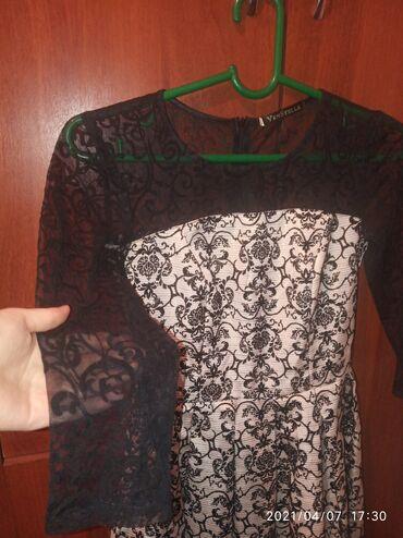 свадебные платья хиджаб в Кыргызстан: Женское платье  Размер 46  Новая