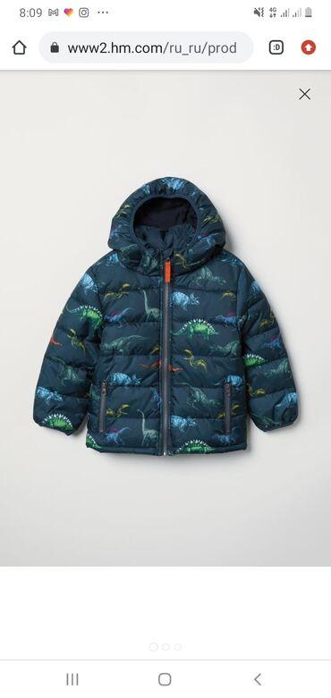 Куртка h&m на 9-10 лет Бу состояние отличное!