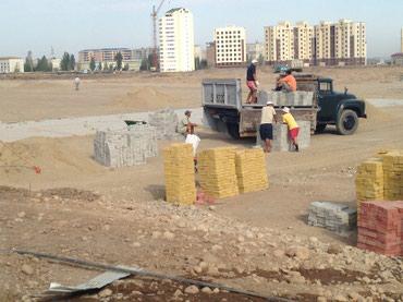 Брусчатки,брусчатка.Брусчатки Бишкек в Бишкек