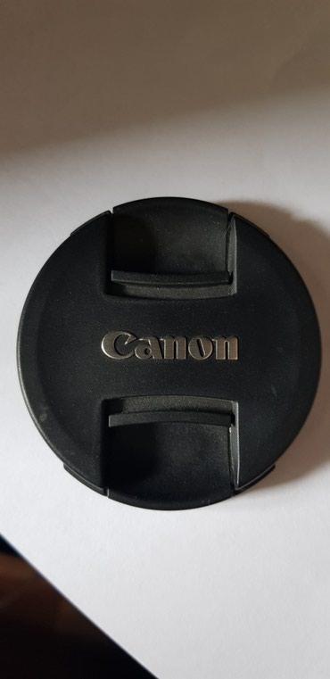 Продаю крышку от фотоаппарата Canon 800 сом