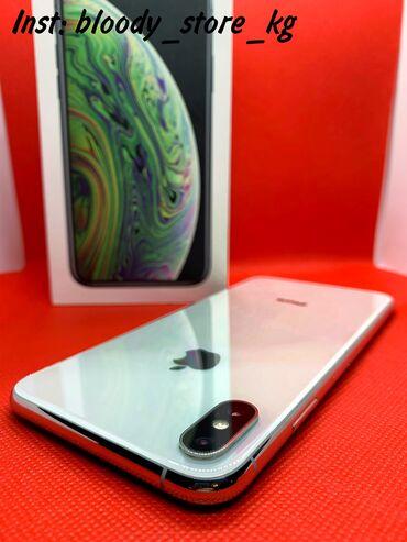 IPhone Xs Max | 64 ГБ | Серебристый