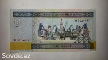 Bakı şəhərində 1000 Manat. 1 ədəd. 2001-ci il