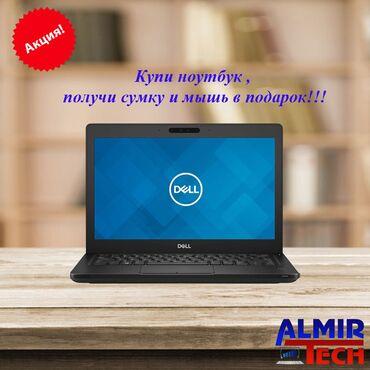 коврики для мыши в Кыргызстан: Ноутбук Dell -модель-Dell Inspiron 3567 -процессор-core i3/6006U -опер