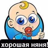 🎈🎈🎈Няня у себя на дому, детишек от 3+ в Бишкек