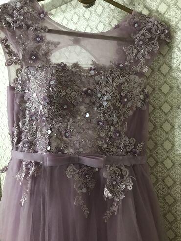 фиолетовое платье в пол в Кыргызстан: Продаю вечернее платье.Спинка регулируется.Длина в пол
