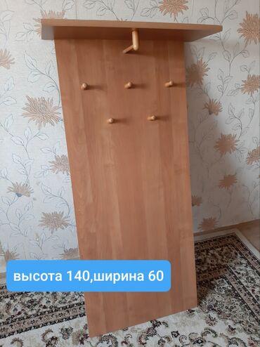 санитайзер настенный бишкек в Кыргызстан: Вешалка | Навесная, настенная, С крючками, Вешалка-стойка | Офисная, В прихожую, коридор