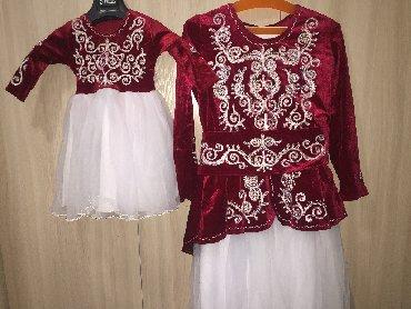 платье мама и дочь в Кыргызстан: Платья в национальном стиле мама дочка размер мамы 48 детское с 6мец