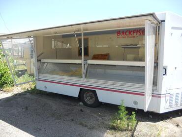Торговая точка мясной павилион мобильный холодильник