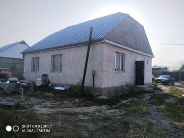 продажа авто гольф 4 в Кыргызстан: Продам Дом 90 кв. м, 4 комнаты