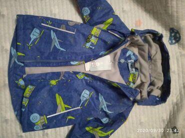 Комбенизоны с куртками качество отличное. Ткань мембрана. Внутри