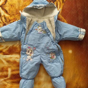 химчистка одежды в Кыргызстан: Продаю. Детский комбинезон на 6-9 месяцев- 500 сом, куртка подойдет на