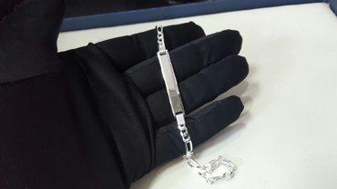 Серебренный браслет . с гравировкой в Бишкек
