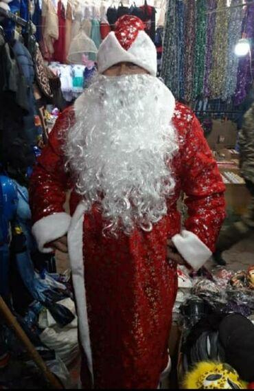 Сдаю в аренду костюм Деда Мороза