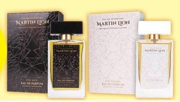 Bakı şəhərində Martin Lion. 50 ml