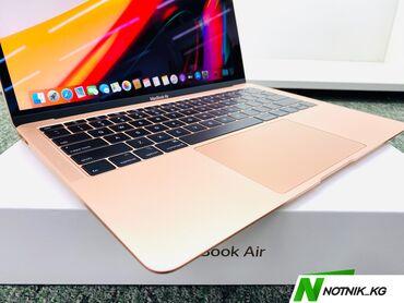 8 компьютеров в Кыргызстан: MacBook Air(Retina,13-inch,2019)-модель-A1932-процессор-core