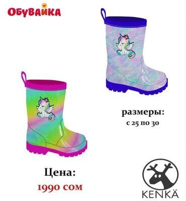 Новая коллекция российской фирмы KenkaРезиновые сапожкиРазмеры: с 25