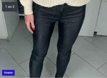 Личные вещи - Токмок: Новые Женские брюки с блёстками экокожа+флис,25размер.Прошу 700