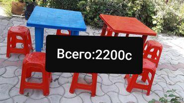 Садовая мебель в Кыргызстан: Столы,стулья. Пивные кружки