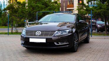 Автомобили - Бишкек: Volkswagen Passat 1.8 л. 2012 | 150000 км