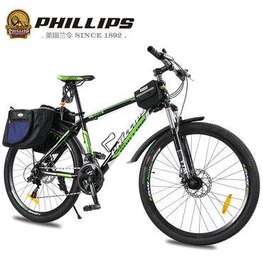 Продам велосипед филлипс в отличном состоянии рама 17 колёса 26