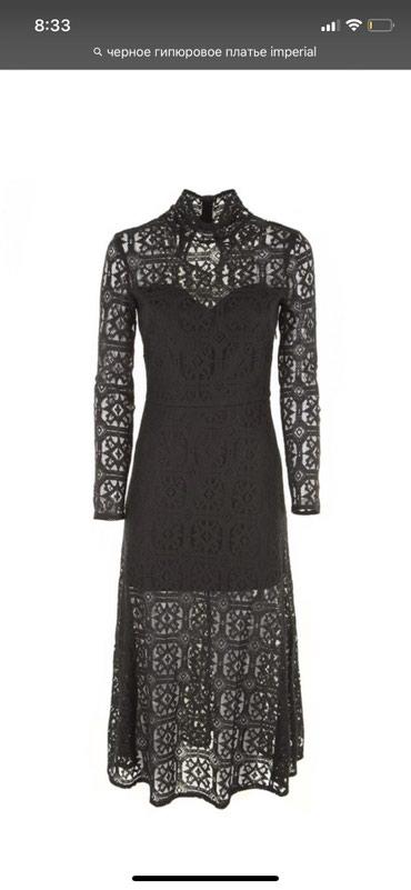 Шикарное платье от Imperial.Покупала за в Бишкек