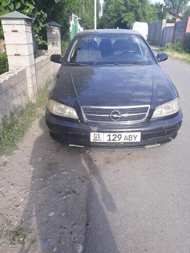аскона-опель в Кыргызстан: Opel Omega 2.2 л. 2003