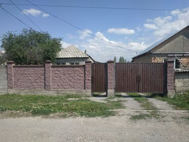 продажа лед ламп на авто в Кыргызстан: 35 кв. м 2 комнаты, Бронированные двери, Видеонаблюдение, Сарай