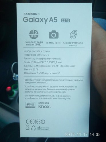 Samsung galaxy a5 2017 black в Бишкек