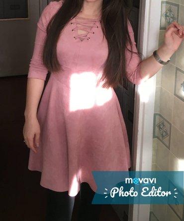 Молодежное платье,недорого ) в Бишкек
