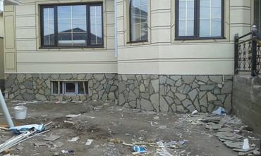 Фундаментке заворго таш чаптайбыс. Рваный камен облицовка фундамент в Кок-Ой