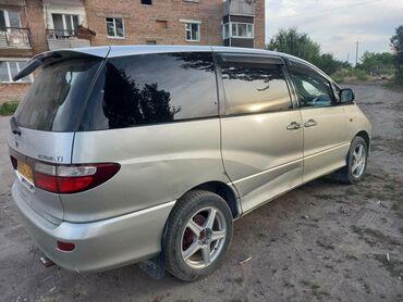 Транспорт - Новопокровка: Toyota Estima 2.4 л. 2001 | 350000 км