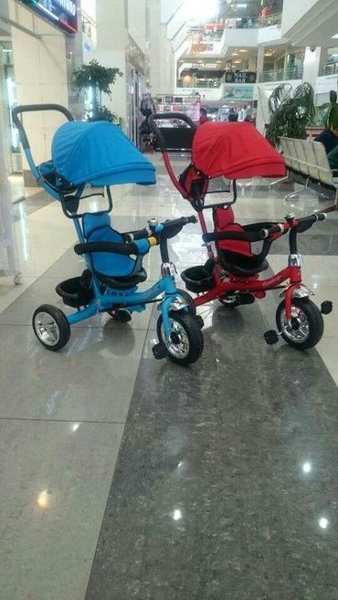 Велосипеды с управлением  705923062 704923062 в Бишкек